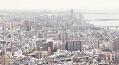 Osaka, 2010